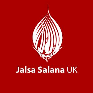Tradition of Jalsa Salana UK