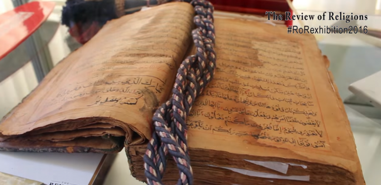 The First Qur'an of its Type to be Written #Jalsauk 2016