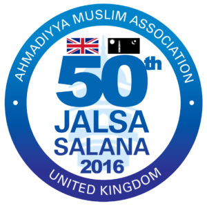 Jalsa UK 2016 – Then And Now