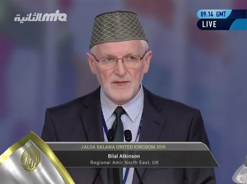 Jalsa Salana UK 2016: Practical requirements of conditions of Baiat by Mr Bilal Atkinson