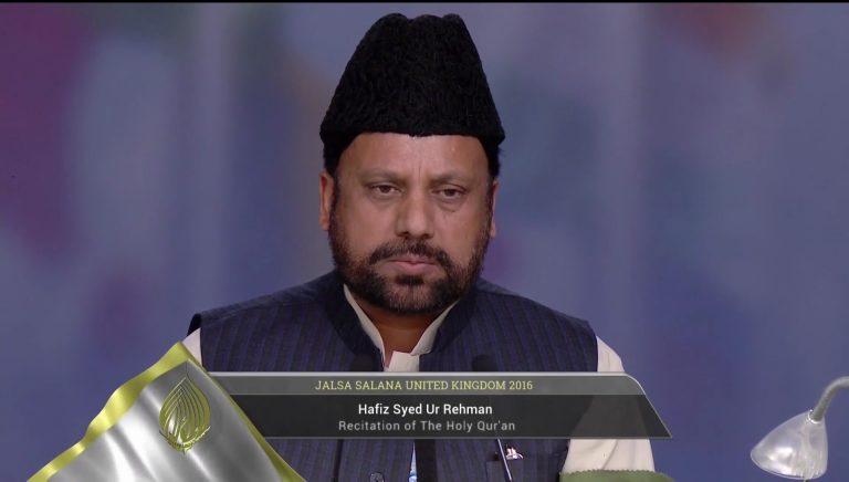 Tilawat Holy Qur'an by Hafiz Syed Ur Rehman at Jalsa Salana UK 2016