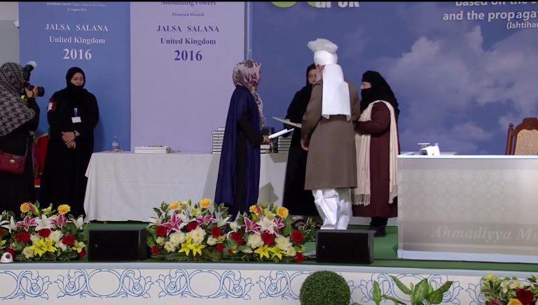 Educational Awards Lajna Imaillah at Jalsa Salana UK 2016