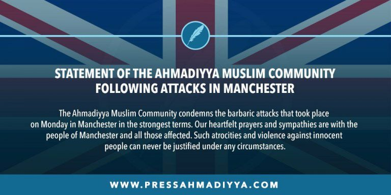 Statement of the Ahmadiyya Muslim Community following attack in Manchester