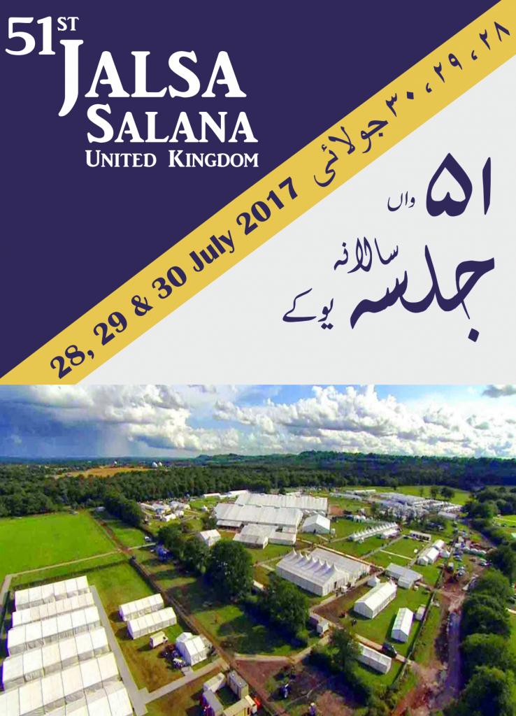 Jalsa Programme Page 1 - Copy