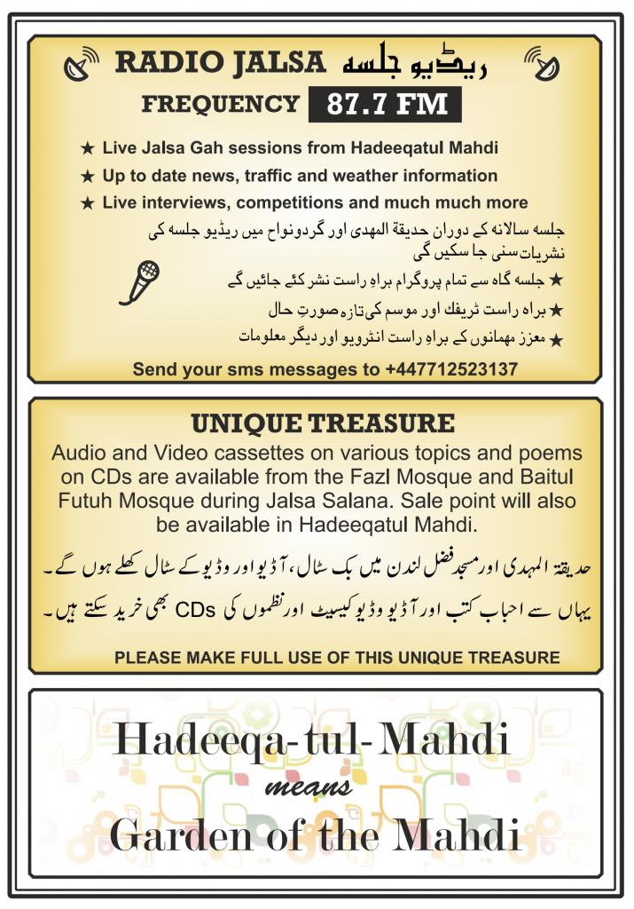 Jalsa Programme Page 2 - Copy