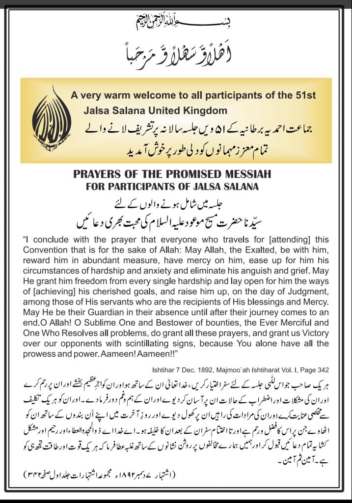 Jalsa Programme Page 3 - Copy