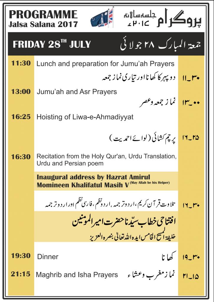 Jalsa Programme Page 4 - Copy