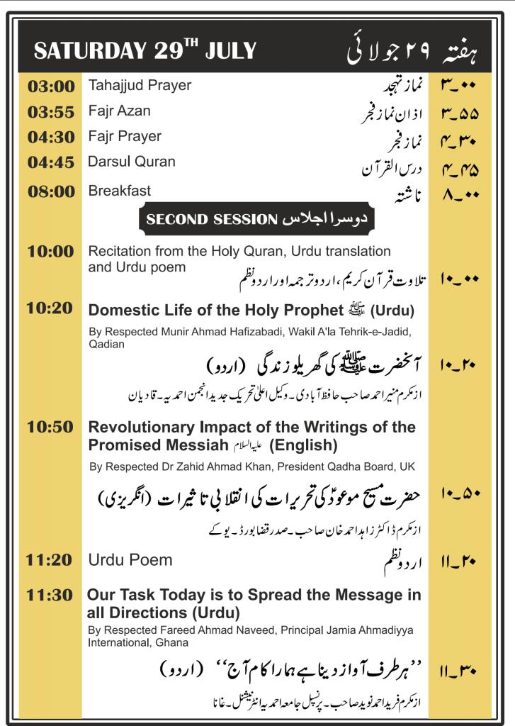Jalsa Programme Page 5 - Copy
