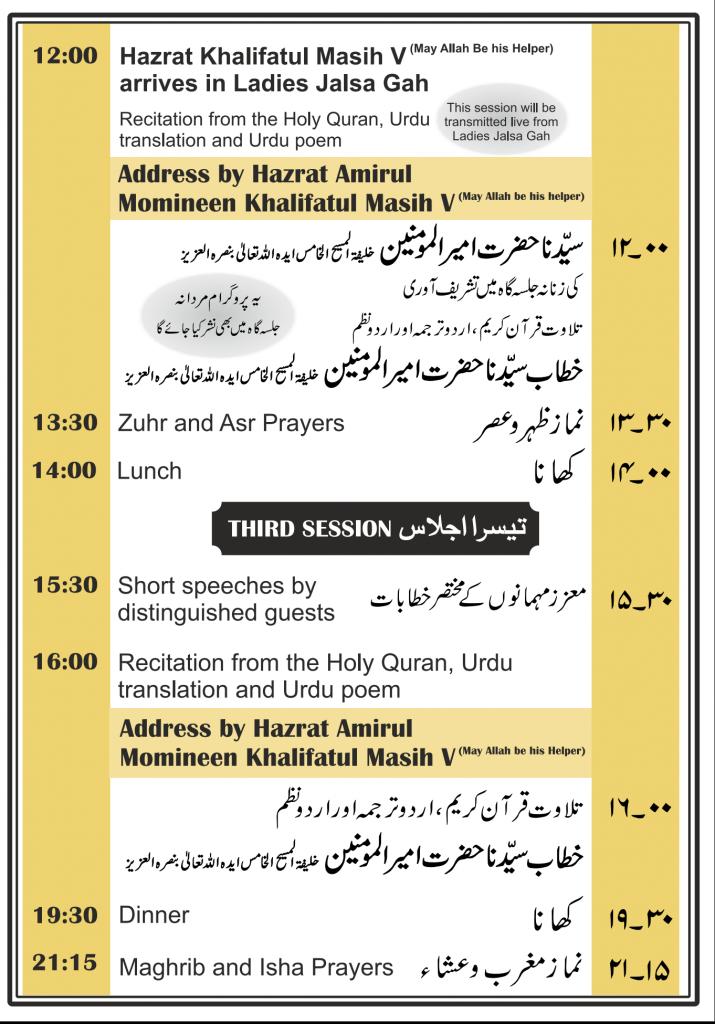 Jalsa Programme Page 6 - Copy