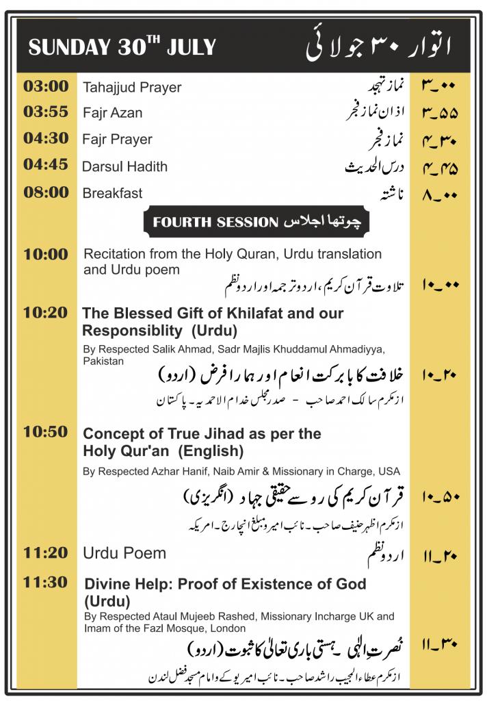 Jalsa Programme Page 7 - Copy