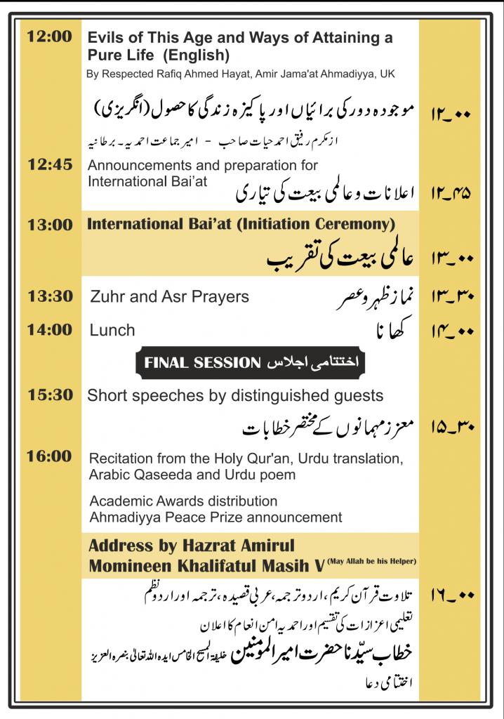 Jalsa Programme Page 8 - Copy