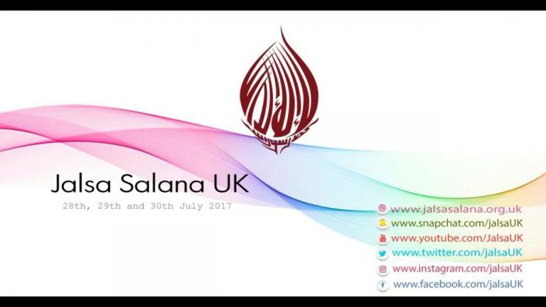 Jalsa UK 2017