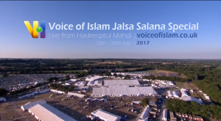 Voice of Islam – DAB , Online & Mobile