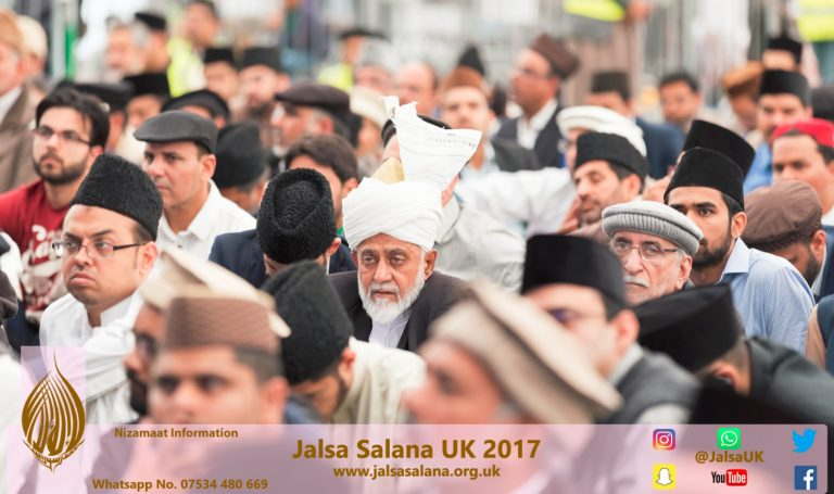 Some Images from Day 3 – 30th July 2017 – Jalsa Salana UK