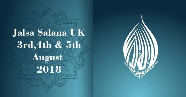 Jalsa Salana UK 2018 Promo Video