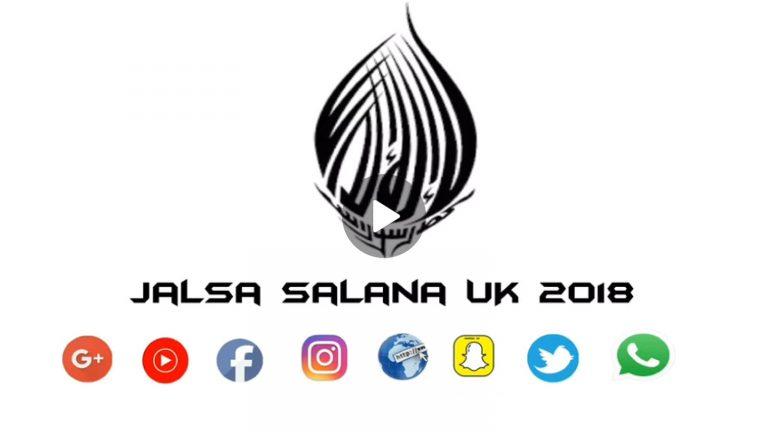 Jalsa Salana UK 2018 Promo Video 3