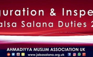 Jalsa Salana UK | The Official Website of Jalsa Salana UK