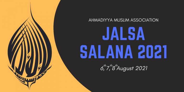 Process for additional members to apply to attend Jalsa Salana 2021
