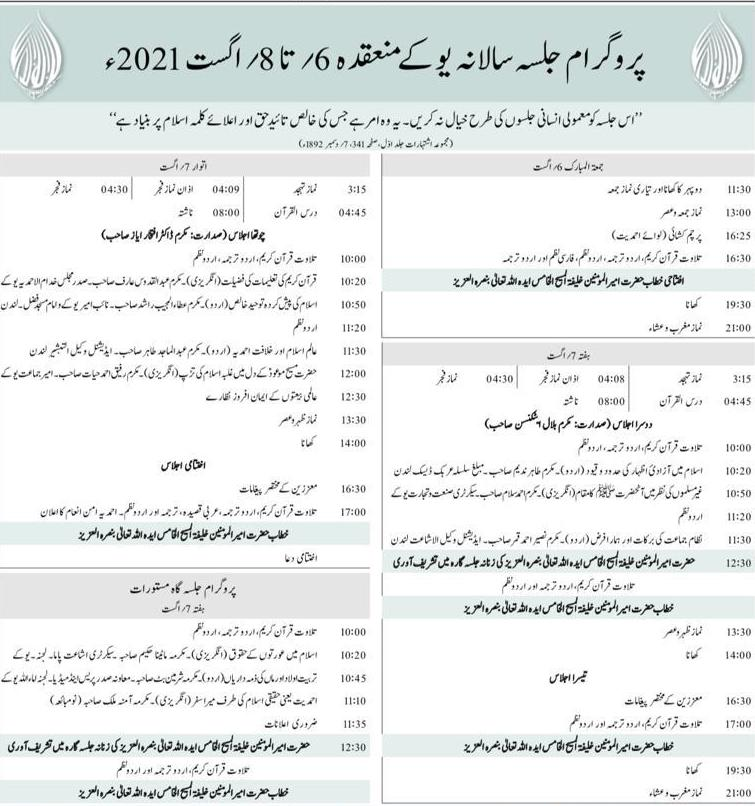 Jalsa Salana Information booklet 2021
