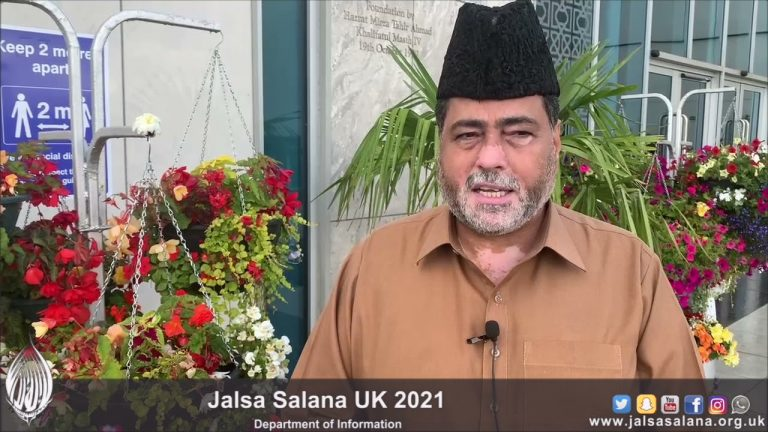 Interview with Zaheer Ahmed Khan sb Naib Afsar Jalsa Salana UK 2021