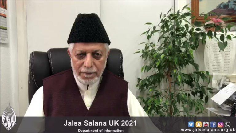 Special Interview of Imam Ataul Mujeeb Rashed Sahib